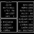 63f783b28794bd22