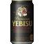 :beer_yebisu_black: