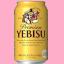 :yebisu: