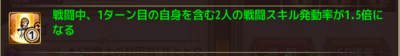 A07885b9818d8a87