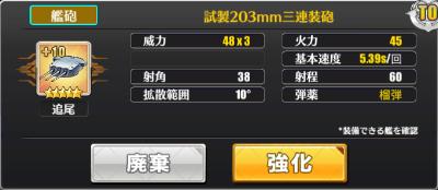 4b5db6e71940f537