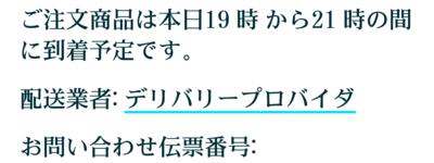 C258a7e1674cd6d7