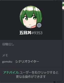 6011bae13868ce33