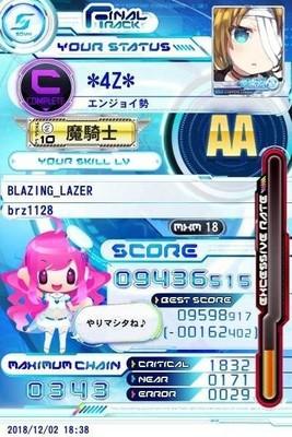B91829a65a1e960a