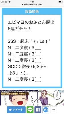 C661fd5c51c17d1b