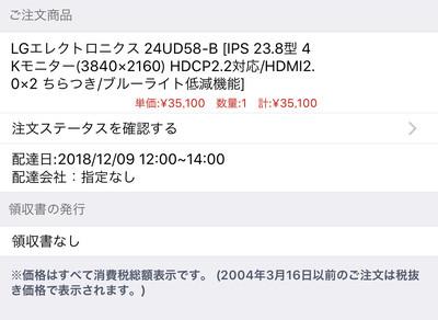 F948d913ea62d625