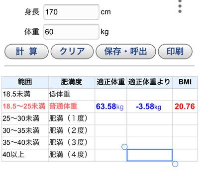 4b7f4e804c80c7a9