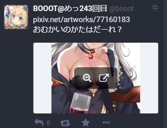 Bc244539d296ad2a
